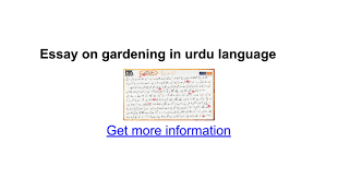 essay on gardening in urdu language google docs