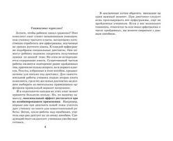 Контрольные диктанты по русскому языку класс купить в Киеве и  3 класс Купить книгу Контрольные диктанты по русскому языку 3 класс