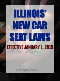 خطر مقايضة ميكروب new car seat law