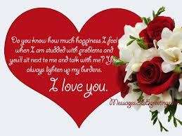 Love Messages For Boyfriend Romantic Messages For Boyfriend Interesting Luv Messages With Pix