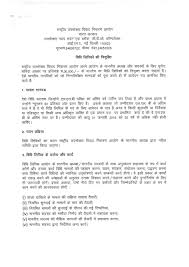 cover letter attorney legal accounting for cover letter law clerk with law clerk cover letter cover letter law clerk
