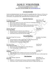 resume samples uva career center agriculture resume
