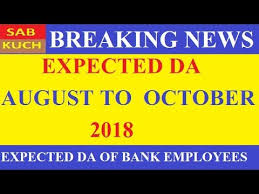 New Da Chart For Bank Employees Expected Da For Bank Employees From August To October 2018