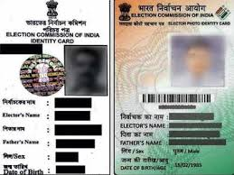 west bengal new voters to get smart id