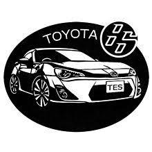 かっこいい トヨタ 車の画像25点完全無料画像検索のプリ画像bygmo