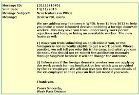 request letter for transfer of job location due to mother illness print a copy and attach together the transfer maid 39 s bio data