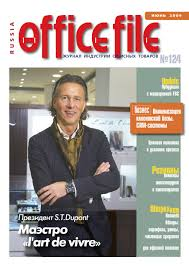 OfficeFile124june2009 by Office File Magazine - issuu