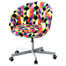 office chair seat height 25 inches shock home interior