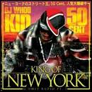 G Unit Radio, Pt. 7: King of New York