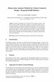 essay examples for college the best speech topics biology  essay examples for college the best speech topics biology illustrative exampl