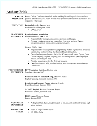 Ba English Sample Resume Resume Format For English Teachers Resume For English Teacher 21