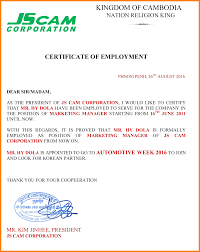 Certification Of Employment Letter Sample Sample Certificate