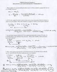 reactions and stoichiometry 1 answer key balancing redox equations 1