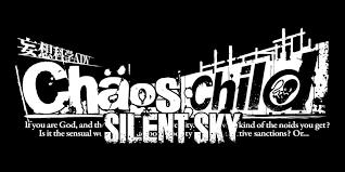 映画chaoschild Silent Sky感想ネタバレ注意 いままでの記憶