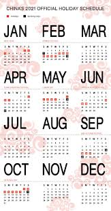 China's 2021 Holiday Schedule Released - China Briefing News