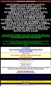 Play Bazaar Online Chart 55 Perspicuous Gali Result Chart