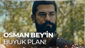 Osman Bey'in büyük planı - Kuruluş Osman 66. Bölüm - YouTube