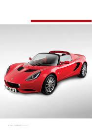 2014 Lotus Elise Brochure