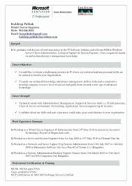 Exchange Server Administrator Resume Sample Unique Mortgage