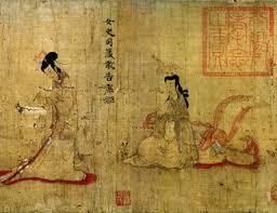 <b>Chinese Painting</b> | China Online Museum