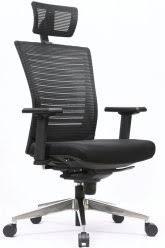 president office chair gispen. President Office Chair Gispen. Gispen