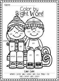 Coloring Pages Incredible Free Sight Word Coloring Pages Image