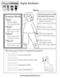 English For Kindergarten Worksheet Koogra Kids Printable Loving S ...