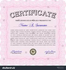 certificate template diploma template complex linear stock vector  certificate template or diploma template complex linear background beauty design border