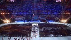 Зимние Олимпийские игры Википедия Церемония открытия править править код