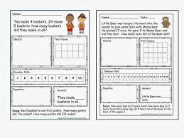 Number Paths ~ A Fabulous Tool for Kindergarten and First Grade ...