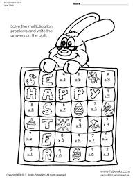 multiplicationquiltlarge easter quilt multiplication on easter worksheets