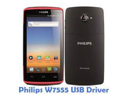 Download Philips W7555 USB Driver