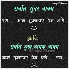 dunia me sab se sukh dene wala vakya aur sab se jyada dukh dene wala