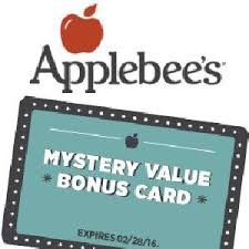 applebees bonus gift card photo 1