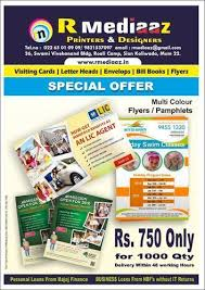 r flyers multi colour flyers flyer printing services r mediaaz mumbai