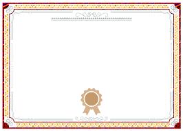 Red Background Shading Pattern Border Certificate Design