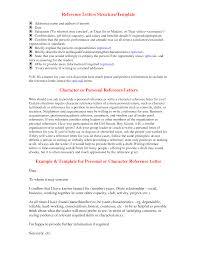 best recommendation letter sample recommendation letter  recommendation recommendation letter 2017 how