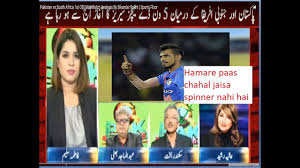 Grate On Vs Media Pakistan Chahal's Australia Career-best Chahal Performance