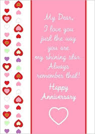 Printable Free Anniversary Cards Blank Anniversary Card Template