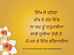 Best Friend Quotes In Punjabi Life Quotes Enchanting Quotes In Punjabi Related With Death