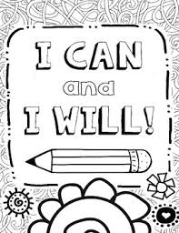 Growth Mindset Coloring Pages For Mindfulness Set 1 By Art Is Basic