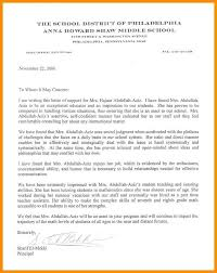 letter of recommendation for dental school example dental letter of recommendation