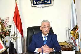 أبرز تصريحات الدكتور «طارق شوقي» وزير التربية والتعليم المصري