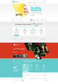 Design Basics Website Im By Bratn Deviantart Com Web Design Basics Clean Web