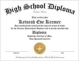 diploma templates psd ai vector eps format  9 diploma templates psd ai vector eps format high school diploma template