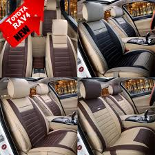 auto car front rear seat cover mat chair cushion pu leather for toyota rav4 zb