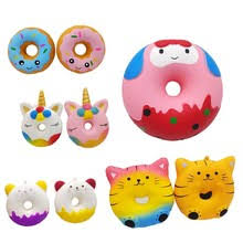 Compare Prices on <b>Kid Unicorn</b>- Online Shopping/Buy Low Price ...
