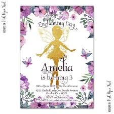 Print Your Own Invites Flower Fairy Invitation Woodland Fairy Enchanted Forest