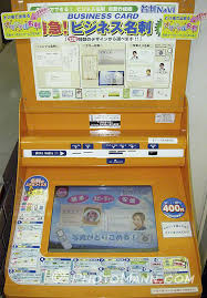 Business Card Vending Machine Classy PhotoMann Travel Photography Images Of Japanese Vending Machines