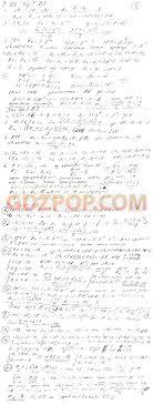 ГДЗ по алгебре класс Контрольные работы Александрова онлайн на  Итоговая контрольная работа